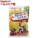 【訳あり】サンライズ 果樹園そだち フルーツミックス(95g)【サンライズ】
