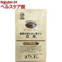 ひしわ 農薬を使わずに育てた紅茶 リーフティー(100g)