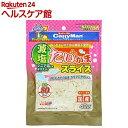 キャティーマン 減塩たい風味かまスライス(40g)