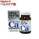 イオン化カルシウム カイホー マグネシウムプラス(180粒)【カイホー】