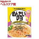 キユーピー あえるパスタソース めんたいマヨ(40g 2袋入)【あえるパスタソース】