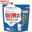 雪印メグミルク 毎日骨太MBPスキム ガゼット(200g)【...