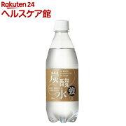 国産 天然水仕込みの強炭酸水 ナチュラルストロング(500mL*24本)【友桝飲料】
