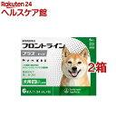 【動物用医薬品】フロントラインプラス 犬用 M 10〜20kg未満(6本入*2箱セット)【フロントラインプラス】