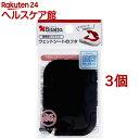 ビタット ウェットシートのフタ 携帯用ミニサイズ ブラック(1コ入*3コセット)【ビタット(Bitatto)】