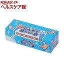 うんちが臭わない袋BOS(ボス) ペット用 SSサイズ(200枚入)【slide_5】【防臭袋BOS】