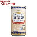 紅茶姫 ミルクティー 缶 185X30