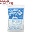 まぜたら石鹸(廃油500g処理分)(1コ入)