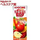 野菜生活100 アップルサラダ(200ml*24本入)【spts1】【野菜生活】