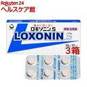 【第1類医薬品】ロキソニンS(セルフメディケーション税制対象...