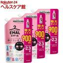 エマール 洗濯洗剤 アロマティックブーケの香り 詰め替え 特大サイズ(900ml*3袋セット)【エマール】
