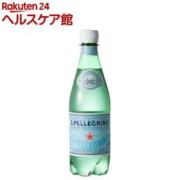サンペレグリノ ペットボトル <strong>炭酸水</strong> 正規輸入品(500mL*<strong>24本</strong>入)【サンペレグリノ(s.pellegrino)】[<strong>炭酸水</strong> <strong>500ml</strong> <strong>24本</strong> ミネラルウォーター 水]