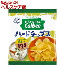Natural Calbee ハードチップス サワークリームオニオン味(39g)【カルビー ポテトチップス】