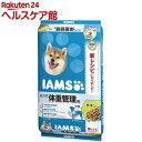 アイムス 成犬用 体重管理用 チキン 小粒(5kg)【アイムス】[【iamsd111609】]