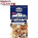 イトウ製菓 アメリカンソフトクッキー マカデミア(6枚入)
