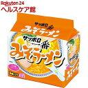 サッポロ一番 みそラーメン(5食入)【サッポロ一番】...