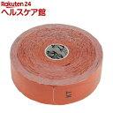 KTテープ プロ ジャンボロールタイプ ORG(150枚入)【KTテープ(KT TAPE)】【送料無料】
