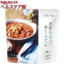 イザメシDeli 大豆たっぷりカレーリゾット(300g)【I...