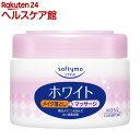 ソフティモ ホワイト コールドクリーム(300g)【ソフティモ】