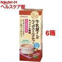 牛乳屋さんシリーズ ルイボスミルクティー キャラメル味(60...