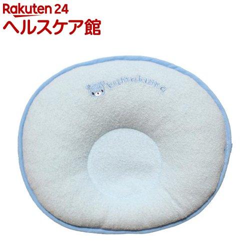 くまくまリング枕 サックス(1コ入)