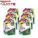 アリエール 洗濯洗剤 液体 リビングドライイオンパワージェル 詰め替え 超ジャンボ(1.62kg*6コセット)【アリエール イオンパワージェル】[部屋干し]
