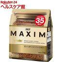 水, 飲料 - マキシム インスタントコーヒー 袋(70g)【マキシム(MAXIM)】