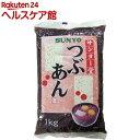 サンヨー 粒あん 袋 1kg