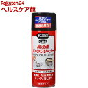 KURE 高浸透パーツクリーナー(420mL)【KURE(クレ)】