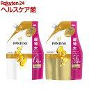 パンテーン プロ-V エクストラダメージケア 超特大替ペアセット(1セット)【PANTENE(パンテーン)】