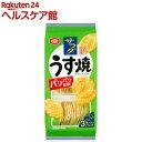 サラダうす焼(85g)