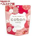 コーボンキャンディ ザクロ(47g)【コーボン】
