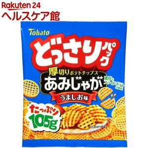 東ハト どっさりパック あみじゃが うましお味(105g)