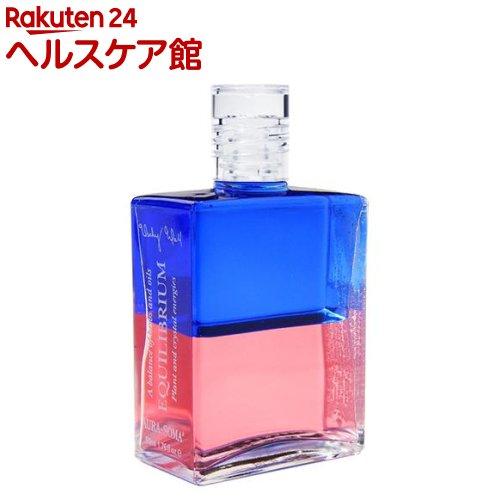 オーラソーマ イクイリブリアム B20 ブルー/...の商品画像