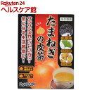 本草 玉ねぎの皮茶(2g*20包)【本草】