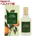 4711 アクアコロニア ブラッドオレンジ&バジル(50mL)【ポーチュガル】