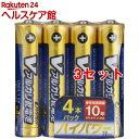 アルカリV電池 単4 PER(4本入*3コセット)