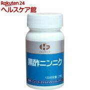ヘルスフィット 黒酢ニンニク(60粒)【ヘルスフィット】【送料無料】
