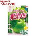 果汁グミ 青りんご(47g)【果汁グミ】