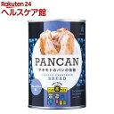 おいしい備蓄食 缶入りソフトパン ブルーベリー味(100g)...