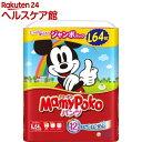 マミーポコ パンツ Lサイズ(64枚入)【マミーポコ】...