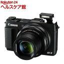 キヤノン デジタルカメラ パワーショット G1 X Mark...