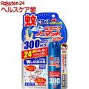 おすだけノーマットロング スプレータイプ 300日分(62.5mL)【おすだけノーマット】