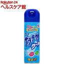 サラテクトクール 虫除けスプレー(200ml)【サラテクト】