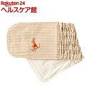 アモローサ オーガニック・オープン式はらまき ボーダー(1コ入)【アモローサ(Amorosa)】【送料無料】