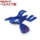 ポケットモンスター モンコレEX EHP_09 カイオーガ(1コ入)【ポケットモンスター モンスターコレクション】