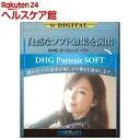 マルミ ソフトフィルター DHG ポートレートソフト 37mm 軟調効果(1個)【マルミ】