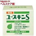 薬用ユースキンS クリーム(70g)【6_k】【ユースキンS】