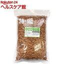 わさび柿の種(1031g)