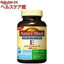ネイチャーメイド ビタミンE 400(100粒入)【spts15】【ネイチャーメイド(Nature Made)】